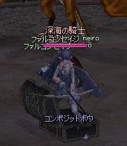 mabinogi_2011_03_04_006.jpg