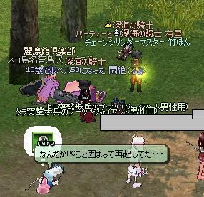 mabinogi_2011_03_05_028.jpg