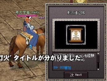 mabinogi_2011_03_07_009.jpg