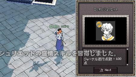 mabinogi_2011_03_07_013.jpg