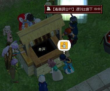 mabinogi_2011_03_07_016.jpg