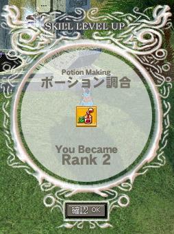 mabinogi_2011_03_07_017.jpg