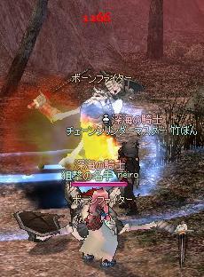 mabinogi_2011_03_07_020.jpg