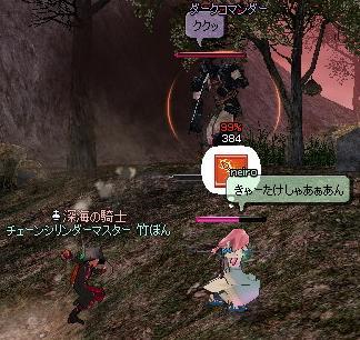 mabinogi_2011_03_07_022.jpg
