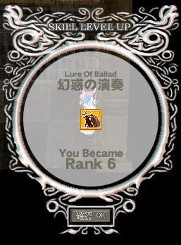 mabinogi_2011_03_09_002.jpg