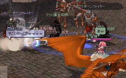 mabinogi_2011_03_09_004.jpg