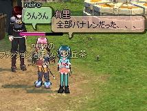 mabinogi_2011_03_10_014.jpg