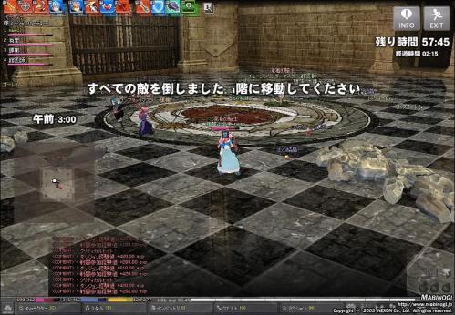 mabinogi_2011_03_10_016.jpg