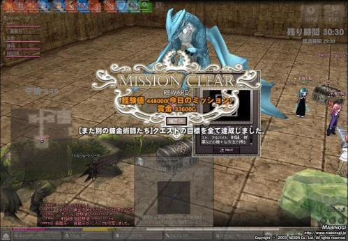 mabinogi_2011_03_10_020.jpg