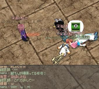 mabinogi_2011_03_10_024.jpg