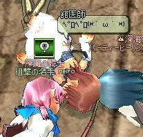 mabinogi_2011_03_10_026.jpg