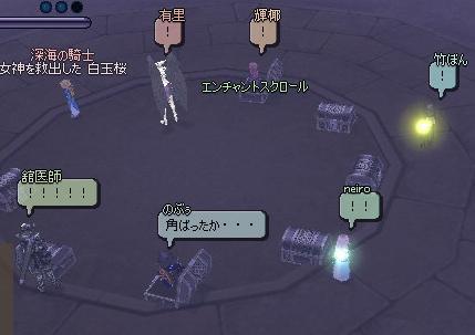mabinogi_2011_03_10_046.jpg