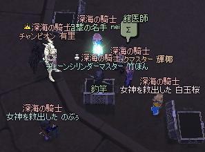 mabinogi_2011_03_10_049.jpg