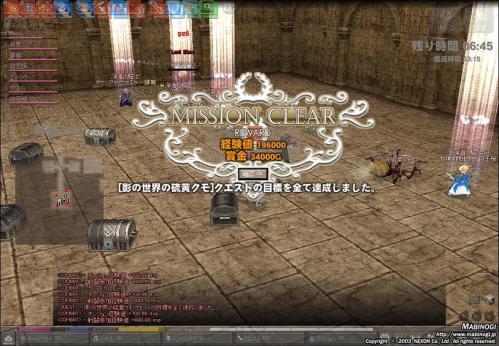mabinogi_2011_03_10_054.jpg