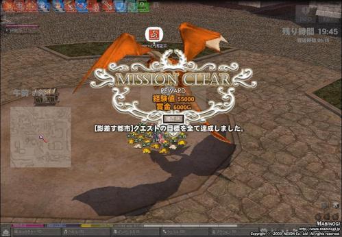 mabinogi_2011_03_14_001.jpg