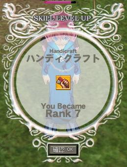 mabinogi_2011_03_14_005.jpg