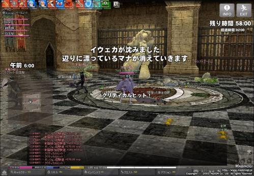 mabinogi_2011_03_14_007.jpg