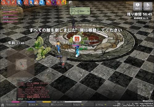 mabinogi_2011_03_14_014.jpg