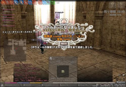 mabinogi_2011_03_23_011.jpg