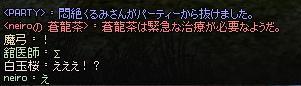 mabinogi_2011_03_23_019.jpg