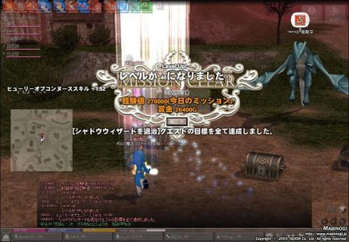mabinogi_2011_03_23_020.jpg