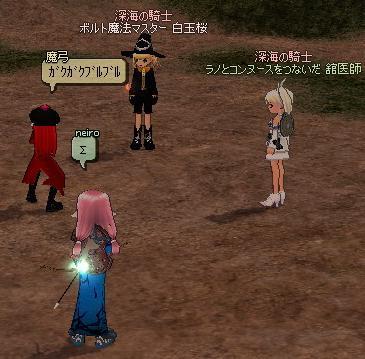mabinogi_2011_03_23_025.jpg