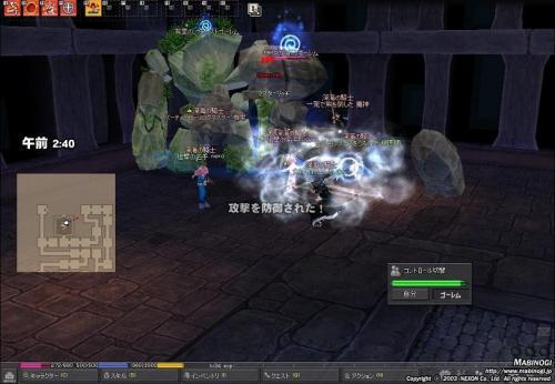 mabinogi_2011_03_24_009.jpg