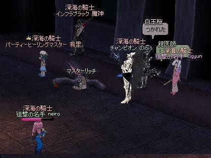 mabinogi_2011_03_24_012.jpg