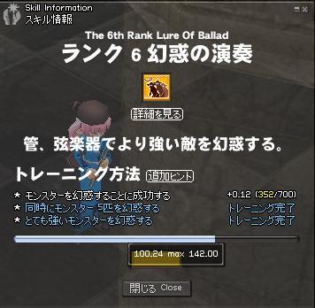 mabinogi_2011_03_26_001.jpg