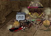 mabinogi_2011_03_26_010.jpg
