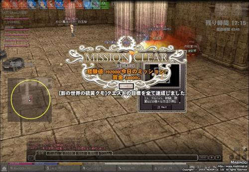 mabinogi_2011_03_26_013.jpg
