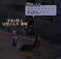 mabinogi_2011_03_27_030.jpg