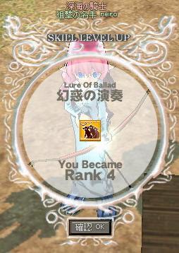 mabinogi_2011_03_29_002.jpg