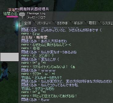 mabinogi_2011_03_31_009.jpg