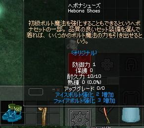 mabinogi_2011_04_06_008.jpg
