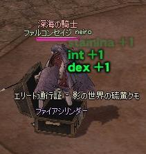 mabinogi_2011_04_06_013.jpg