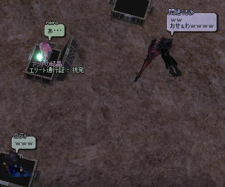 mabinogi_2011_04_07_007.jpg