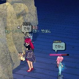 mabinogi_2011_04_07_011.jpg