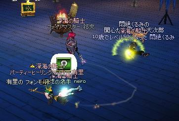mabinogi_2011_04_07_024.jpg