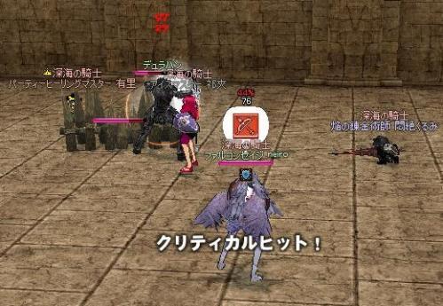mabinogi_2011_04_07_032.jpg