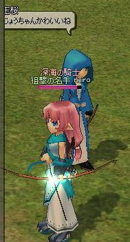 mabinogi_2011_04_09_005.jpg