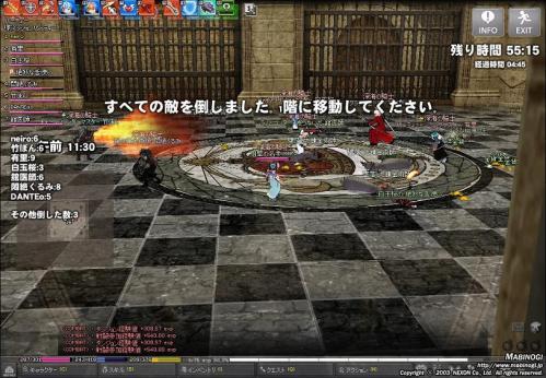 mabinogi_2011_04_09_008.jpg