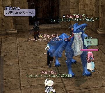 mabinogi_2011_04_09_010.jpg