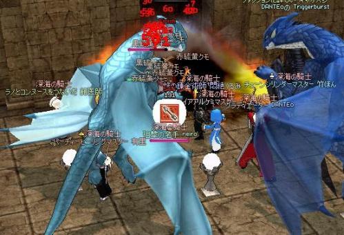 mabinogi_2011_04_09_011.jpg
