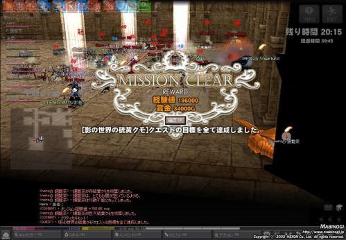 mabinogi_2011_04_09_013.jpg