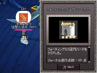 mabinogi_2011_04_09_035.jpg