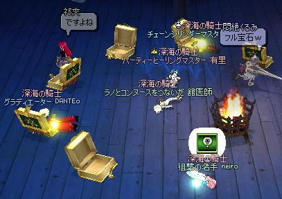 mabinogi_2011_04_09_037.jpg