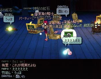 mabinogi_2011_04_09_040.jpg