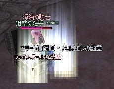 mabinogi_2011_04_11_006.jpg