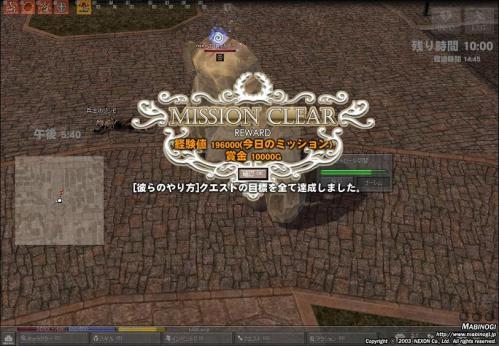 mabinogi_2011_04_11_007.jpg
